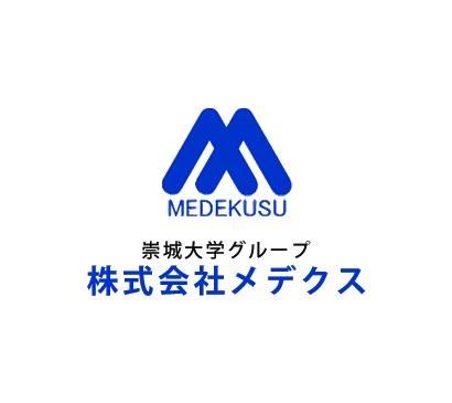 株式会社メデクス